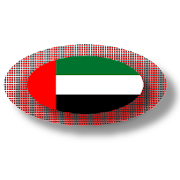 Emirati apps and tech news