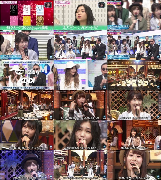 (TV-Music)(1080i) AKB48 – Music Station 180126