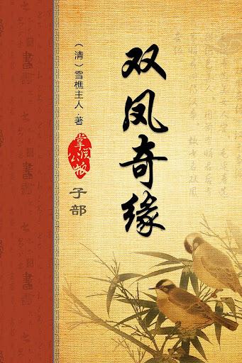 Calibre v2.43.0 繁體中文版 - 功能強大的電子書管理與格式轉換工具 - 免費軟體之家
