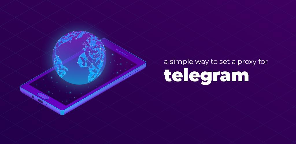 MT Proxy Telegram - Proxy Finder For Telegram 6 0 0 Apk Download