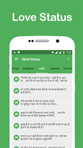 Hindi Status App Download For Android and iPhone 5