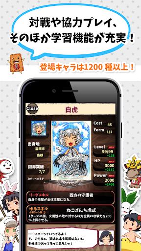 English Quiz【Eigomonogatari】 screenshot 5