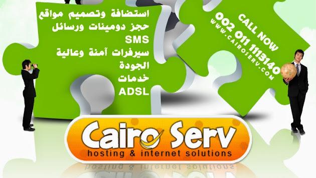 cairoserv.net GooglePlus Cover