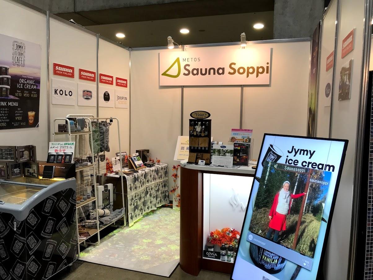 SaunaSoppi