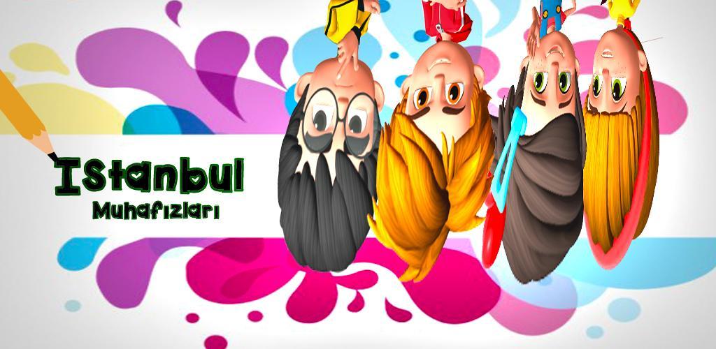 Ist Muhafizlari Boyama 1 4 Apk Download Com Gamefactory