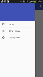 ГИС Метасити- screenshot thumbnail