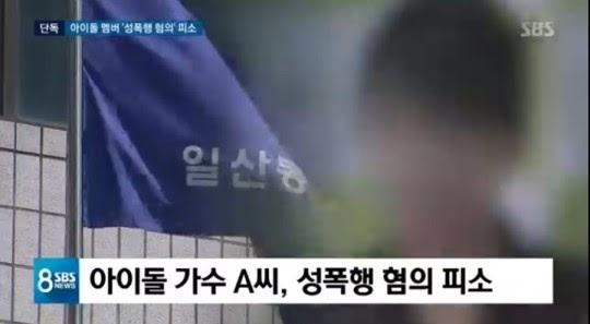 idol seks saldırısı