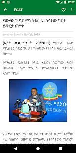Ethiopia News for PC-Windows 7,8,10 and Mac apk screenshot 2