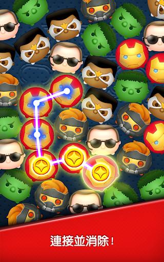 玩免費解謎APP|下載MARVEL Tsum Tsum app不用錢|硬是要APP