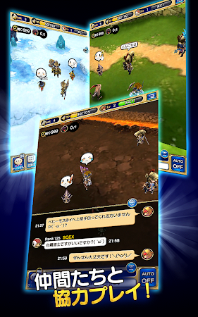 FINAL FANTASY GRANDMASTERS 1.9.4 screenshot 567045