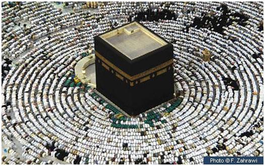 http://www.islamiclandmarks.com/wp-content/uploads/2015/08/kabah.jpg