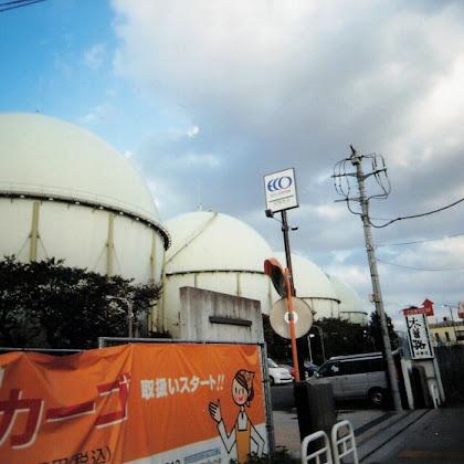 東京ガス 練馬整圧所