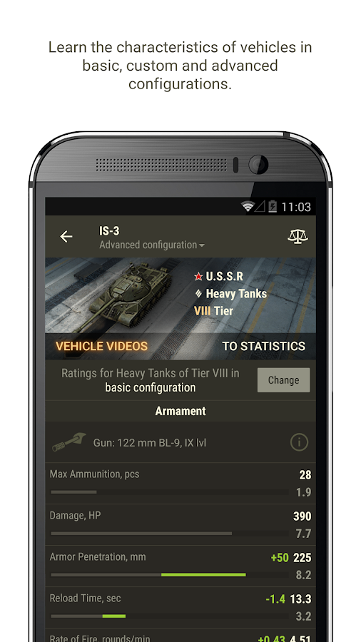 World of Tanks Assistant- screenshot