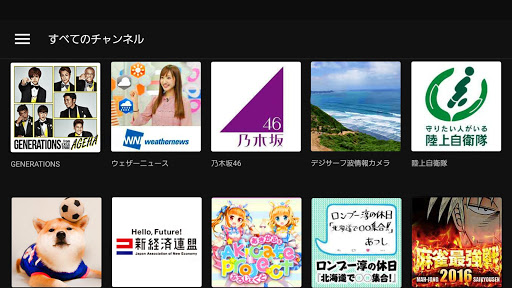 無料媒体与影片AppのAmebaFRESH! - 無料で生放送が見放題|記事Game
