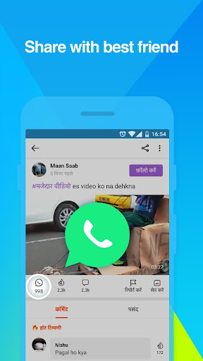 Helo: WhatsApp Status,Video Clip,Share&Chat 1.7.5 screenshots 3