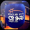 NogoumFM 100.6 نجوم اف ام icon