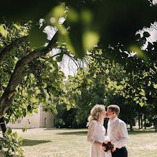 Wedding photographer Tatyana Gagarina (wed-tg26). Photo of 14.07.2018