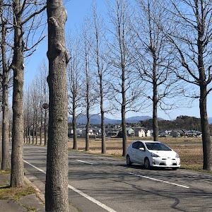 アクア NHP10のカスタム事例画像 たんでぅり〜さんの2020年03月26日17:05の投稿