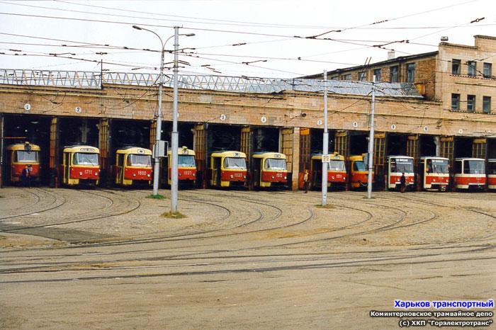 khr_depot1_h2.jpg
