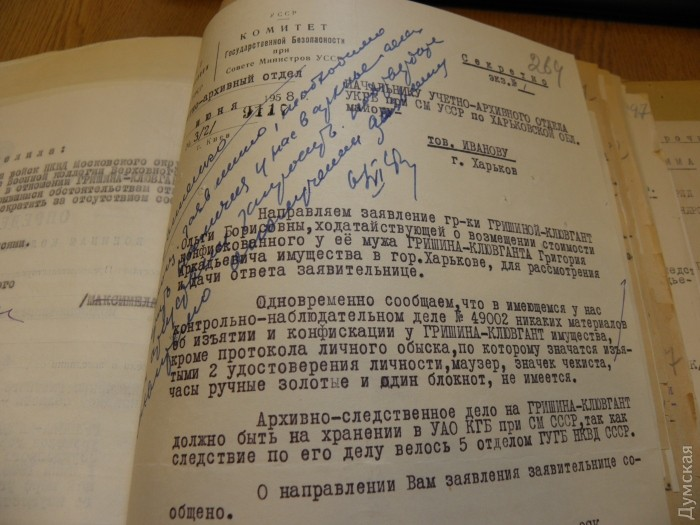 Жена одесского палача при Хрущеве добивалась компенсации изъятого имущества