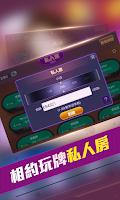 Screenshot of 博雅德州撲克