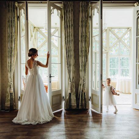 Fotógrafo de bodas Alina Voytyushko (AlinaV). Foto del 01.11.2017