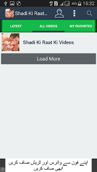 Shadi Ki Raat Ki Videos