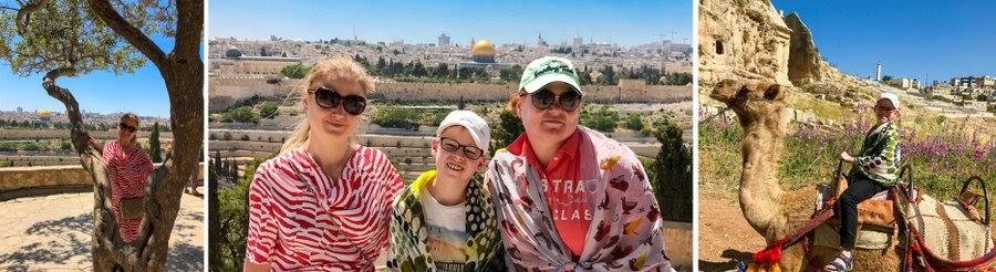 Экскурсия в Иерусалиме, Израиль