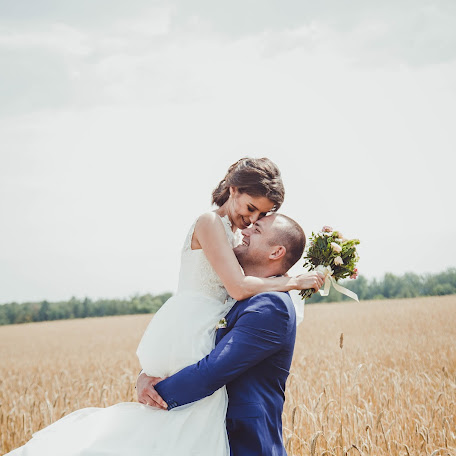 Wedding photographer Tatyana Palokha (fotayou). Photo of 02.08.2017