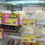 Macau - cheap food at convenience stores in Macau, , Macau SAR