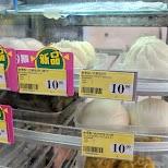 Macau - cheap food at convenience stores in Macau, , Macau SAR