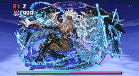 星宝の夜空 5F 闇メタ