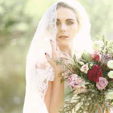 Wedding photographer Vlad Larvin (vladlarvin). Photo of 04.06.2017