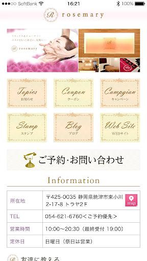 玩生活App|rosemary免費|APP試玩