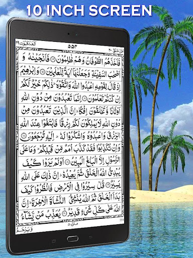 HOLY QURAN (Read Free) screenshot 10