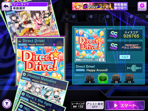 D4DJ Groovy Mix D4U Edition screenshots 10