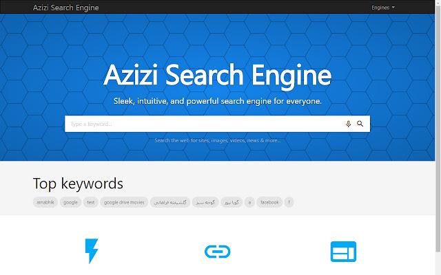 Azizi search engine