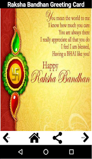 Raksha bandhan greetings apps on google play screenshot image m4hsunfo