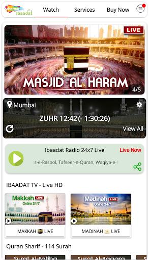 IBAADAT - Islamic Radio, Live Makkah, Azan, Qibla 2.41 screenshots 2