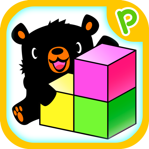 Preschool Kids How many Boxes? file APK Free for PC, smart TV Download