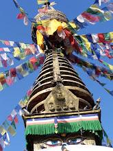 Photo: Katmandu : Kateshimbu (Thamel)
