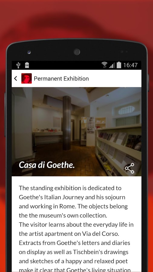 Casa di Goethe- screenshot