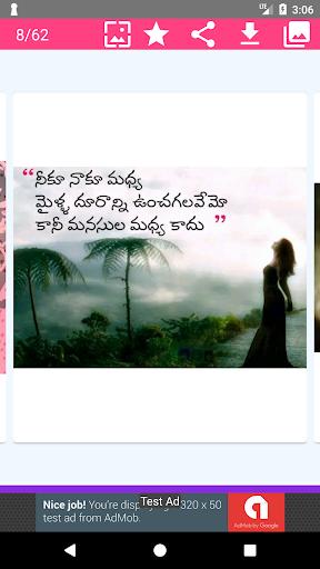 10000+ Heart Touching Quotes In Telugu 1.0 screenshots 8