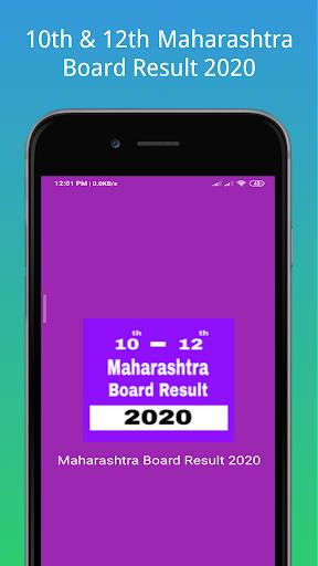 Maharashtra Board Result 2020, 10th 12th  SSC HSC screenshot 7