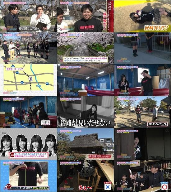 (TV-Variety)(720p) SKE48 むすびのイチバン! ep50 180410