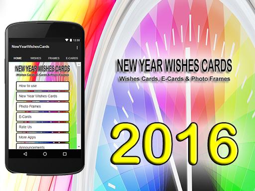 New Year Greeting 2016