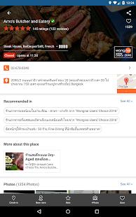 Wongnai: Restaurants & Reviews Screenshot 21