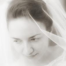 Wedding photographer Vitaliy Avilov (vitalijavil0v). Photo of 04.09.2017