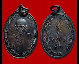 เหรียญพระเทพสาครมุนี (หลวงปู่แก้ว) พร้อมกล่องเดิม