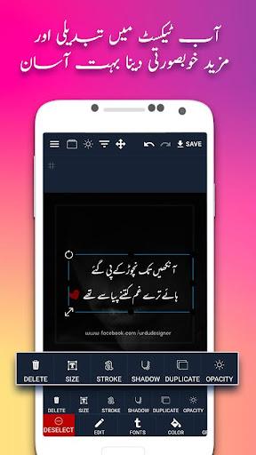 Urdu Designer - Urdu On Picture pro 4.0.3 screenshots 1